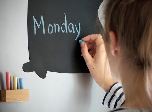 黒板に書く。