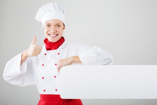 Женский повар