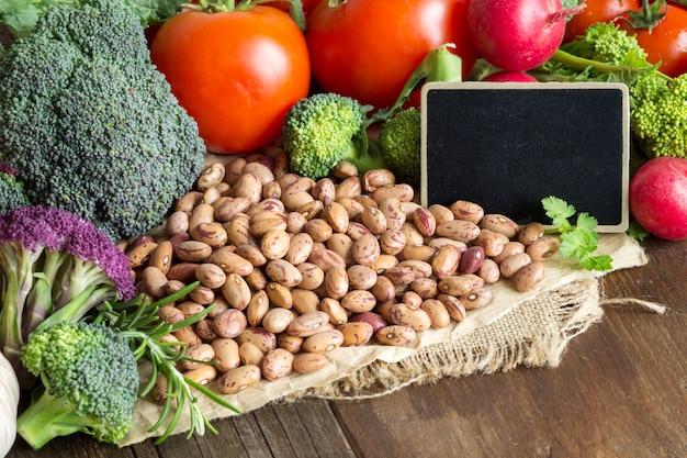 ピント豆と野菜