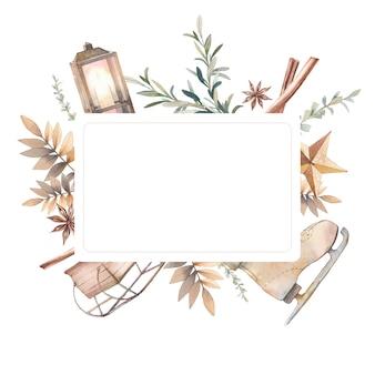 水彩のゴールドとベージュの冬のフレーム。手描きの植物および装飾的な要素のデザイン。枝、スプルース、ランタン、フィギュアスケート、紙の星、ビンテージスタイルのそり
