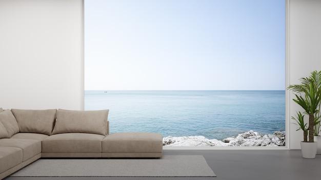モダンな家の広いリビングルームのコンクリートの床のソファ