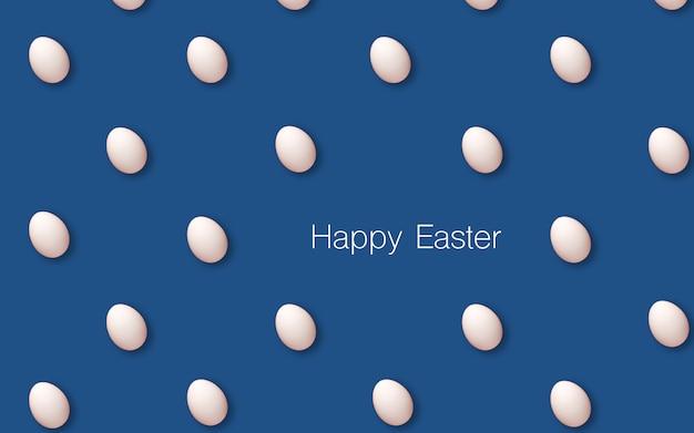 幸せなイースター装飾背景、白い卵。イースターの概念の背景