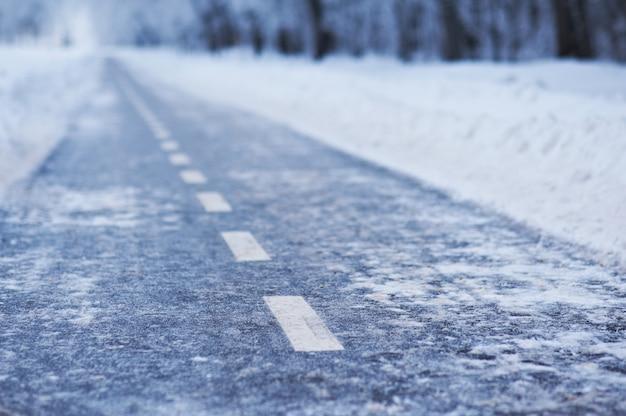 冬サイクル道