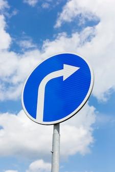 右折して道路標識