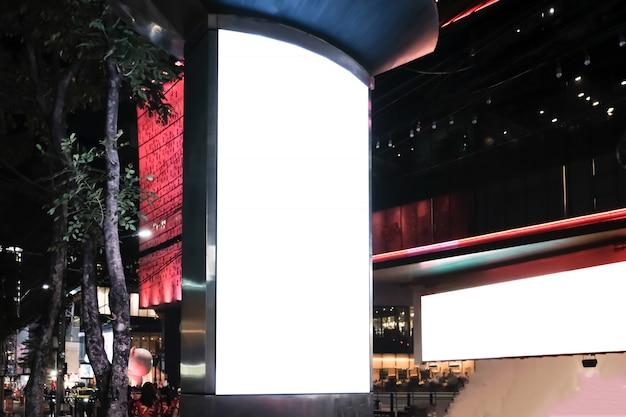 テキストメッセージまたはコンテンツ用のコピースペースがある空の看板