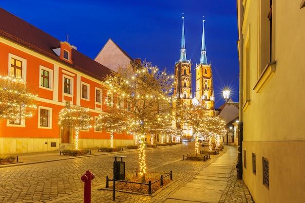 ポーランド、ヴロツワフの聖ヨハネ大聖堂