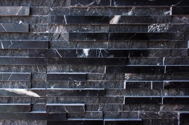 モダンな石の壁の背景