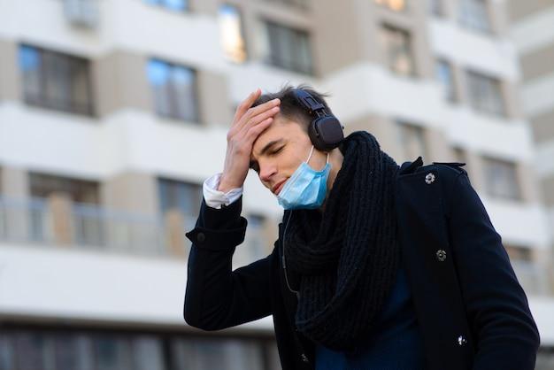 フェイスマスクを持つ人々。コピースペースの概念。インフルエンザの検疫で成人男性の肖像画。街の通りの写真