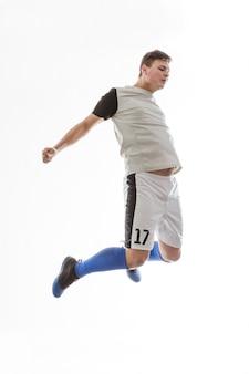 Молодой футболист заголовок