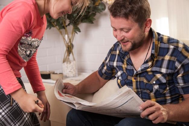 幸せな父親の読書新聞