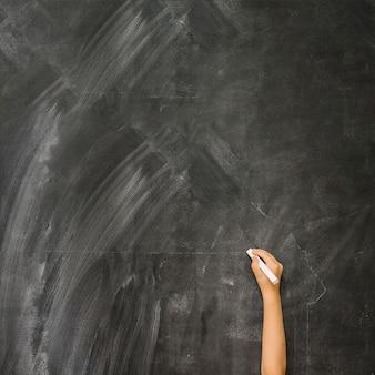 手を黒板に描く