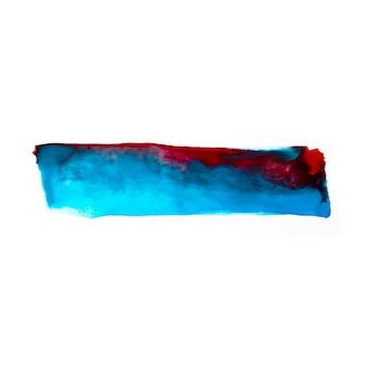 塗料で青と赤のライン