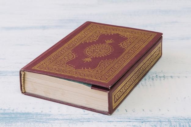 コーランとラマダンのコンセプト