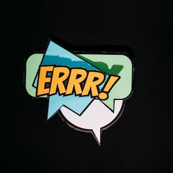 Комический пузырь речи с текстом выражения на черном фоне