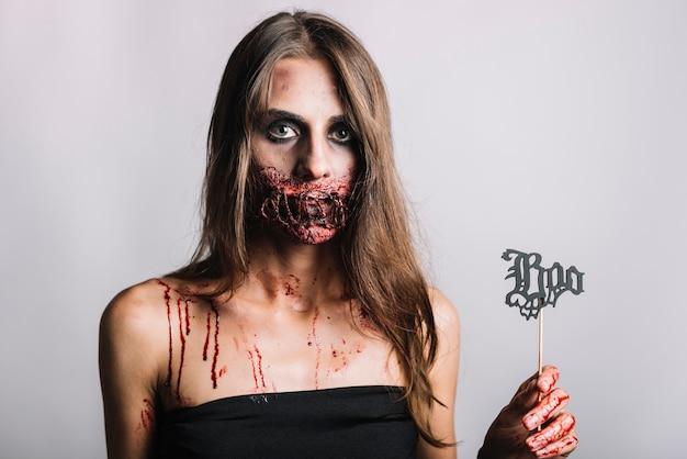 ブーイングの怖い女性