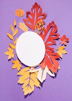 紫の背景に楕円形のペーパーチラシ