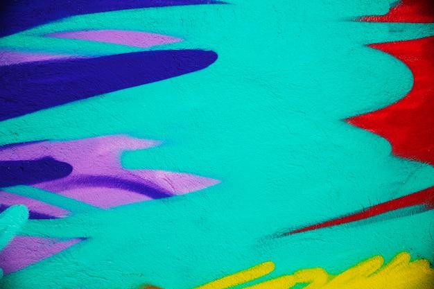 色とりどりのコンクリート