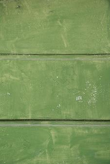 緑色のブロックの壁