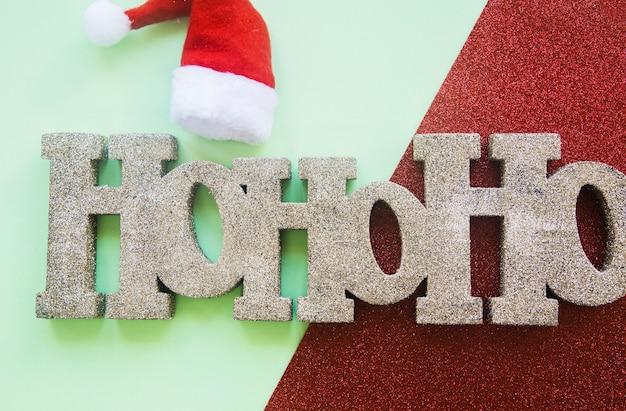 ホーホーホータイトルクリスマスの帽子