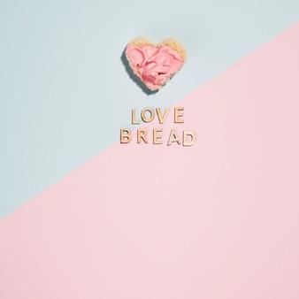 パンを愛する