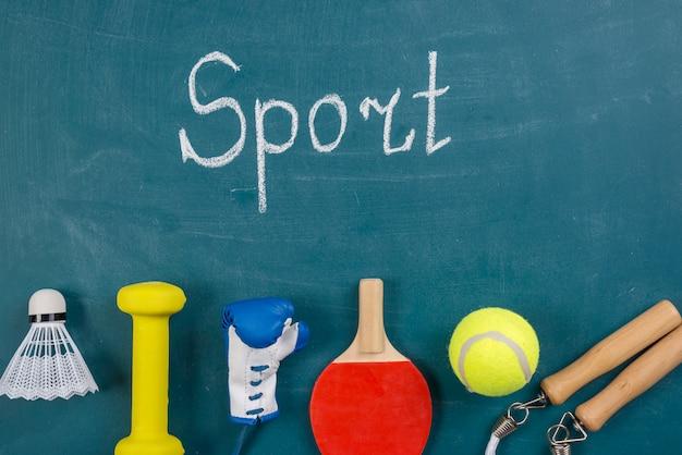 ジムの要素を持つ現代スポーツ構成