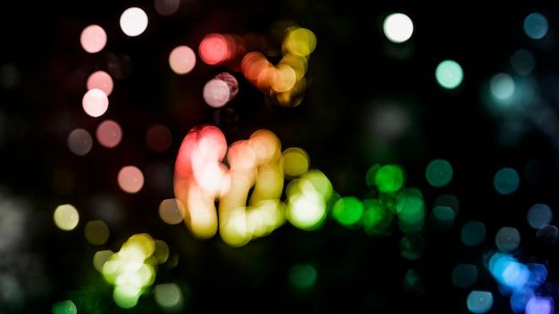 休日の輝く背景のパノラマビュー