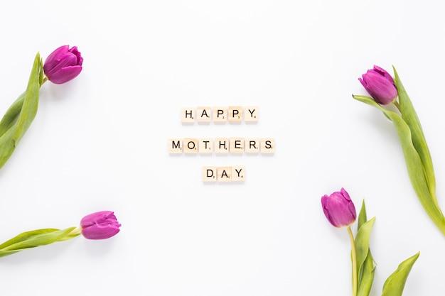 チューリップと幸せな母の日碑文