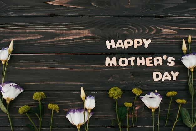 花と幸せな母の日碑文