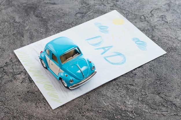 おもちゃの車でお父さんの碑文