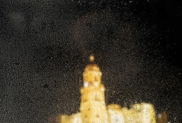 街の夜の背景に雨の影響