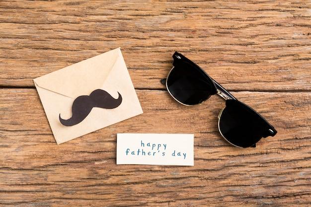 父の日のための構成