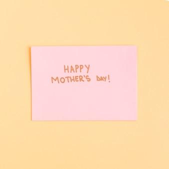 母の日おめでとうと言っているカード