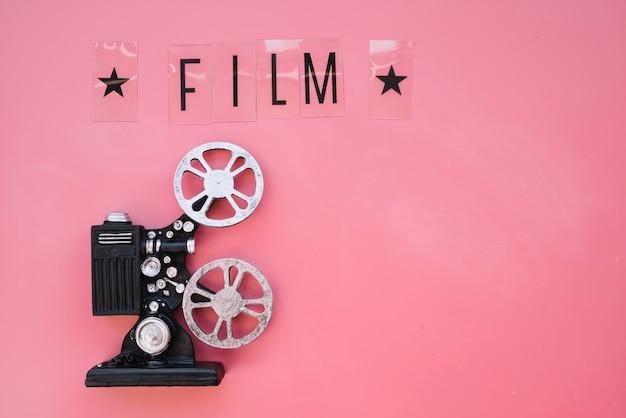 フィルムプロジェクター