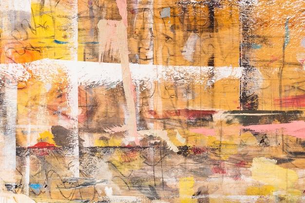 乱雑な塗られた木製の織り目加工の背景