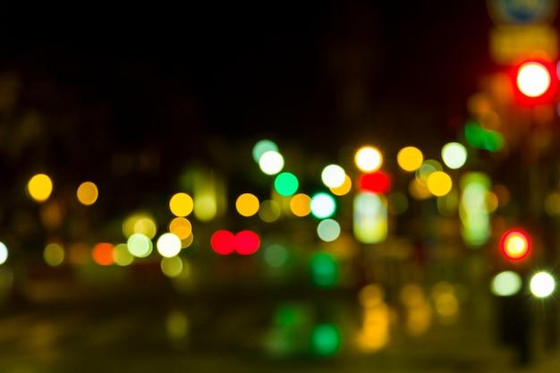 ぼやけた街の灯