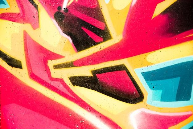 カラフルな塗られた壁の背景のフルフレーム