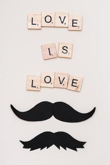 テキスト愛は愛と口ひげです