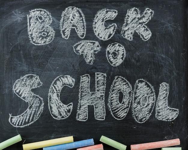学校に戻る魔女黒板
