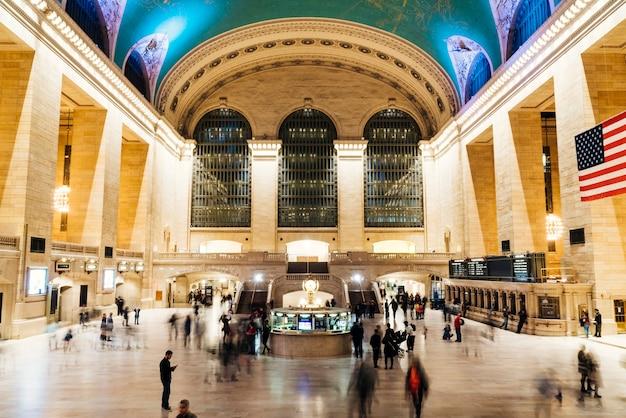 ニューヨークのグランドセントラル駅