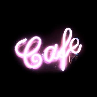 明るいピンクの輝くネオンサイン