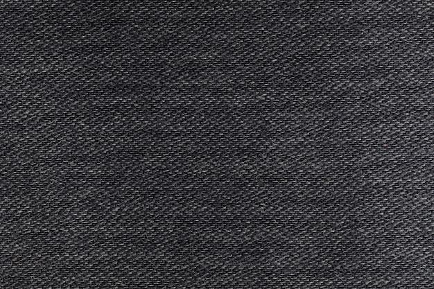 Декоративный фон из ткани детали