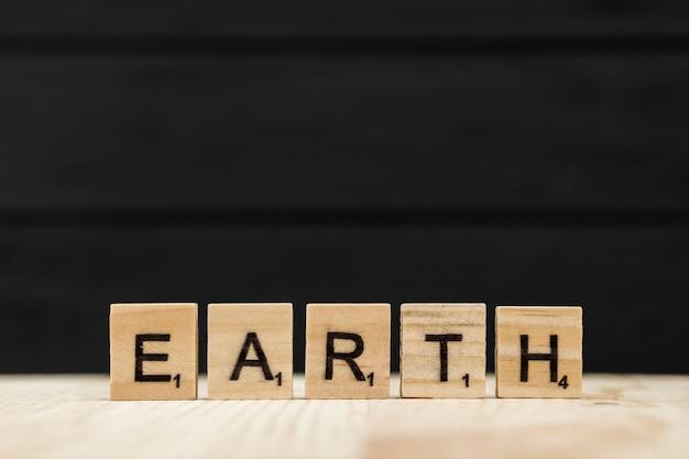 地球という言葉は、木製の文字で綴られています