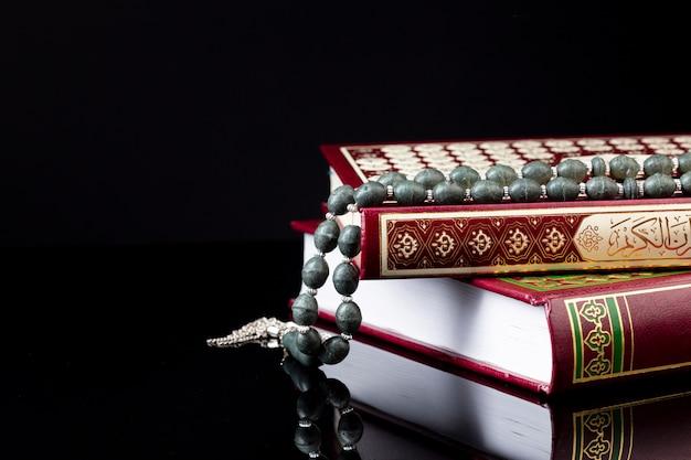 Коран с тасбих