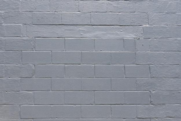 灰色のレンガ壁の背景