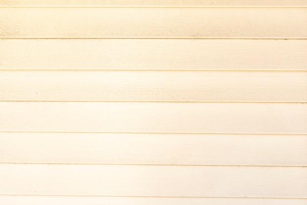 シンプルな木製の壁の背景