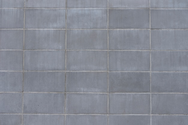 シンプルな灰色のコンクリートの壁の背景