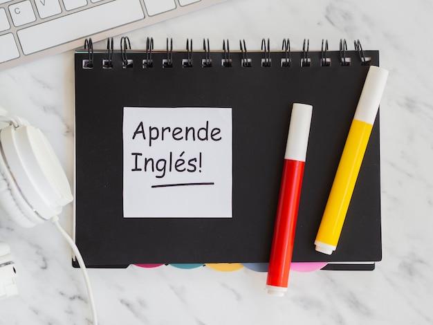 英語を学ぶ準備をする