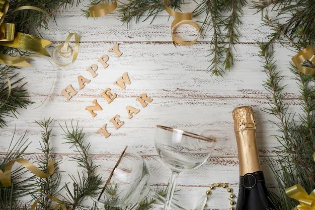 シャンパンで新年のお祝い