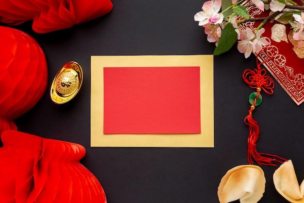桜の中国の新年カードモックアップ