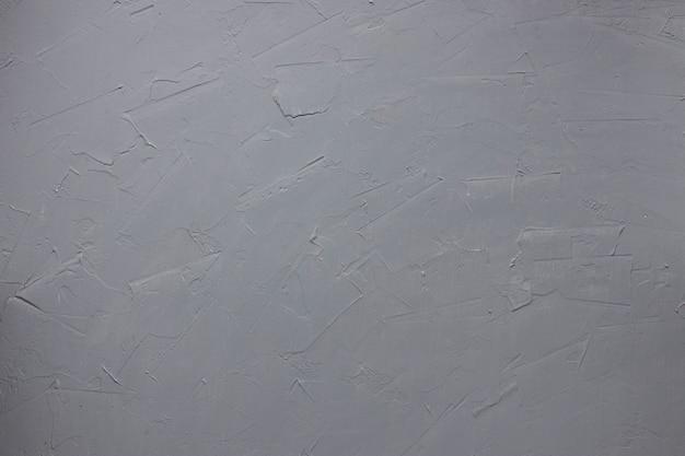 灰色の漆喰壁のテクスチャ